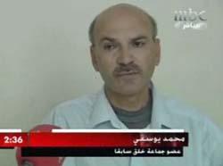 محمد يوسفي من المنفصلين عن منظمه خلق