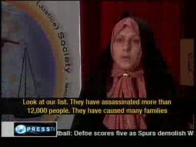 فیلمی مستند در ارتباط با خشونت و ترور های کور فرقه رجوی بر علیه مردم و شهروندان بی گناه ایرانی.