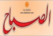 عشائر میسان یطالب طرد منظمة خلق الارهابیة