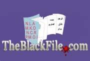 سایت پرونده سیاه