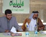 دیدار شیوخ عشایر جنوب عراق با کانون هابیلیان
