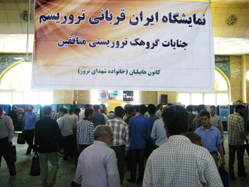 """Iran: A Victim of Terrorism"" exhibition was held by Habilian Association"