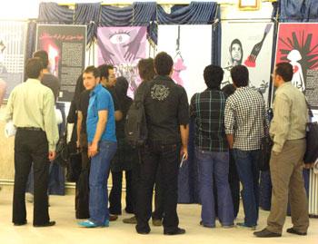 نمایشگاه «ایران قربانی تروریسم» به همت کانون هابیلیان در دانشگاه آزاد اسلامی قزوین برگزار شد. کانون هابیلیان با هدف آشنایی بیشتر دانشجویان با عملکرد، سابقه و جنایت های این فرقه تروریستی اقدام به برگزاری این نمایشگاه کرد.