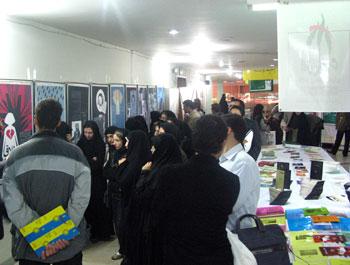 معرض ايران ضحية الإرهاب في جامعة تبريز