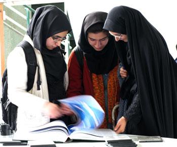 """Iran: A Victim of Terrorism"" in Tehran Polytechnic University"