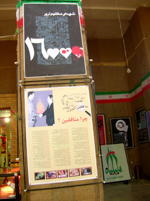 Over 200 thousands of visitors have visited Habilian Association (families of terror victims) permanent exhibition over evil terrorist nature and the crimes  MKO has so far committed in Iran and abroad