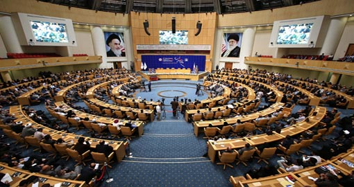 General Report of the 2nd Int'l Congress on 17,000 Iranian Terror Victims