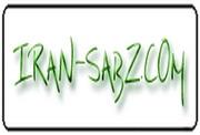 استقبال انجمن ایران سبز از برچیده شدن اشرف