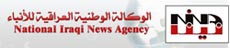 Kobler: Iraq the only negotiator part with UN