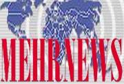 اعتقال عنصرين من زمرة المجاهدی خلق الارهابية في كربلاء