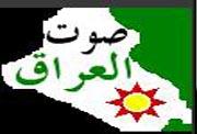 المخابرات الامريكية تَدعم إرهابيي منظمة خلق