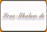 نامه کانون ایران قلم به رئیس جمهور فرانسه