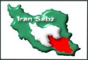 انجمن ایران سبز