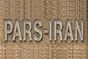 پارس ایران