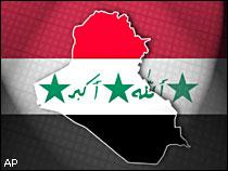 ضربالاجل ششماهه دولت عراق براي خروج مجاهدین