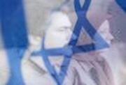 ملاقات مریم رجوی با دیپلماتهای اسراییلی